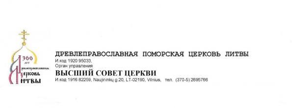 0001_virs_1609925723-af8029a3d5e1062129cf26a33b992a6e.jpg
